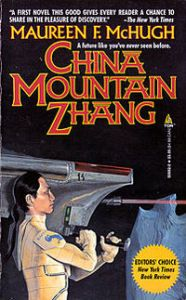 200px-ChinaMountainZhang